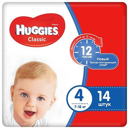Подгузники Huggies Classic 4 7-18кг 14шт