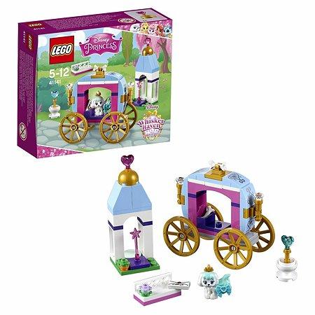 Конструктор LEGO Disney Princess Королевские питомцы: Тыковка (41141)