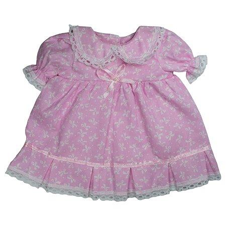 Платье Модница нарядное для пупса 43 см в ассортименте