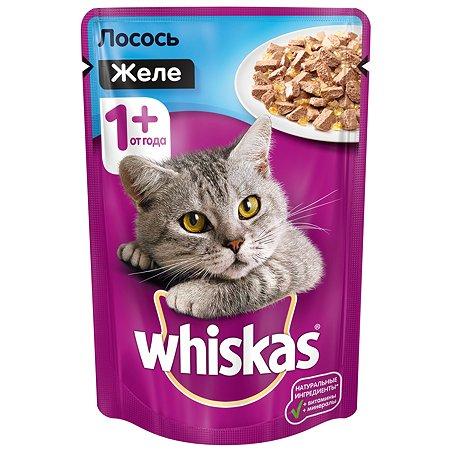 Корм влажный для кошек Whiskas 85г желе с лососем пауч