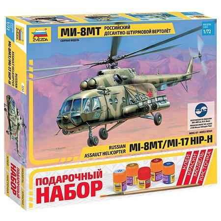 Подарочный набор Звезда Вертолет МИ-17