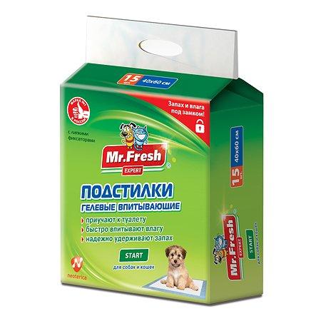 Подстилки для собак Mr.Fresh Expert Start 40*60см 15шт