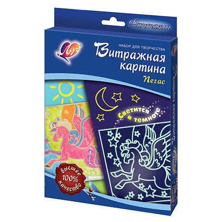 Набор для рисования Луч Витраж Пегас с красками по стеклу 28С 1677-08