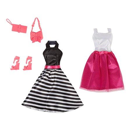 Набор Demi Star одежды для куклы