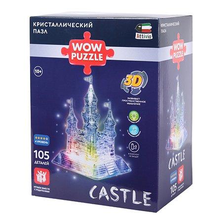 Пазл Attivio Волшебный замок кристаллический 9020A