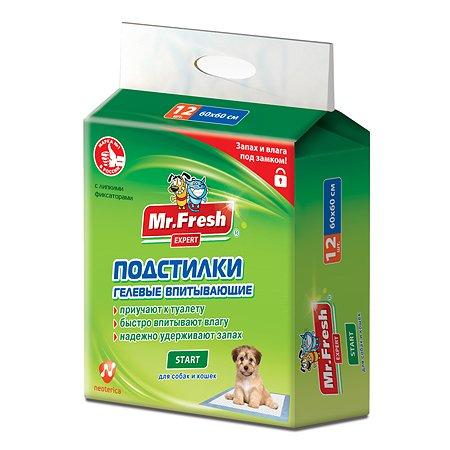 Подстилки для собак Mr.Fresh Expert Start 60*60см 12шт