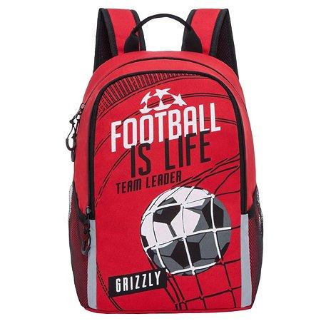 Рюкзак школьный Grizzly Футбол мяч сетка Красный RB-964-5/2