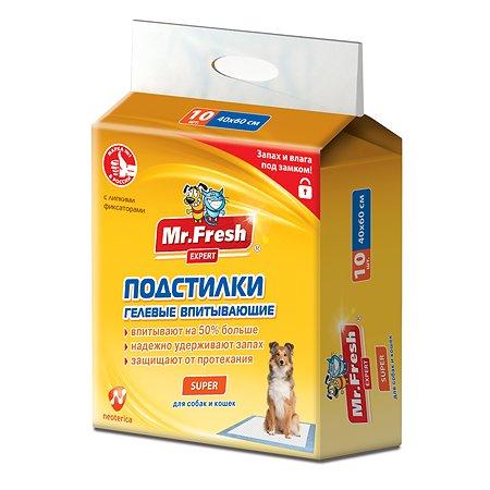 Подстилки для собак Mr.Fresh Expert Super 40*60см 10шт