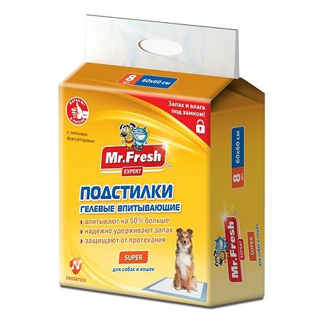 Подстилки для собак Mr.Fresh Expert Super 60*60см 8шт