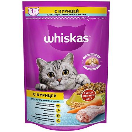 Корм сухой для кошек Whiskas 350г подушечки с курицей стерилизованных