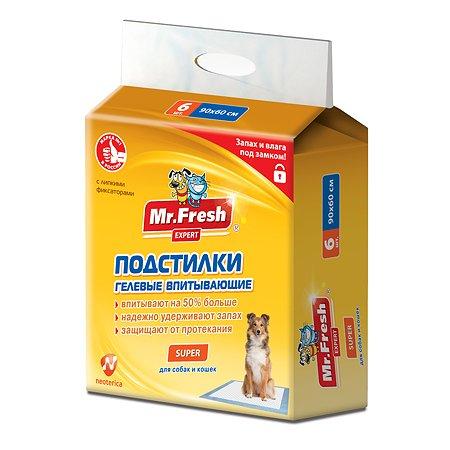 Подстилки для собак Mr.Fresh Expert Super 90*60см 6шт