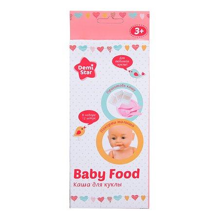 Набор Demi Star Кормление куклы 12 пакетиков YS0261575