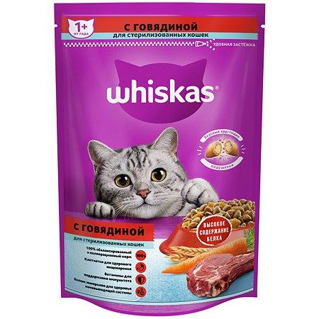 Корм сухой для кошек Whiskas 350г подушечки с говядиной стерилизованных