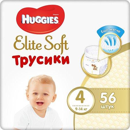 Трусики-подгузники Huggies Elite Soft 4 9-14кг 56шт