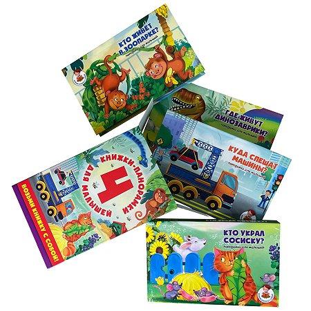 Книжка-панорамка BimBiMon 4 шт BimBiMon