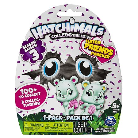 Игрушка Hatchimals коллекционная в непрозрачной упаковке (Сюрприз) 6041316