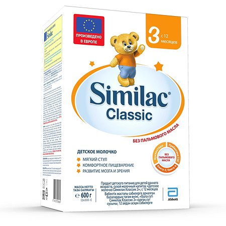 Молочко Similac Классик 3 600г с 12месяцев