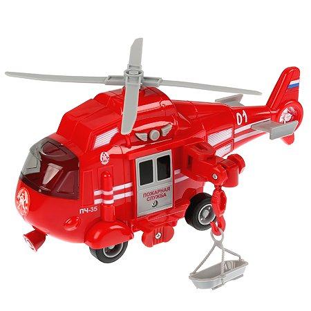 Вертолет Технопарк Пожарный инерционный 284229
