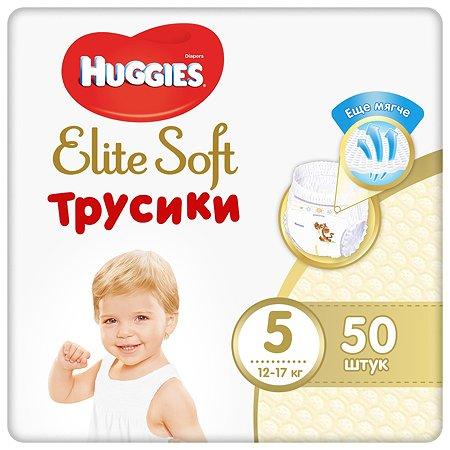 Трусики-подгузники Huggies Elite Soft 5 12-17кг 50шт