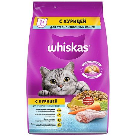 Корм сухой для кошек Whiskas 1.9кг подушечки с курицей стерилизованных