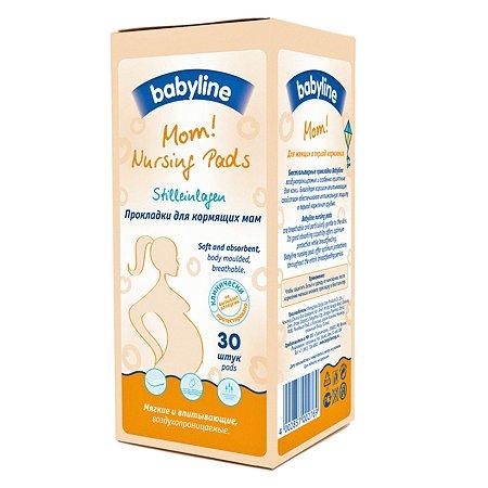 Вкладыши для груди Babyline 30 шт