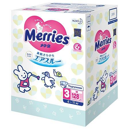 Подгузники Merries M 6-11кг 128шт