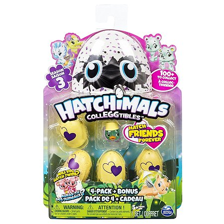 Набор игрушек Hatchimals 4 шт. в непрозрачной упаковке (Сюрприз) 6041341