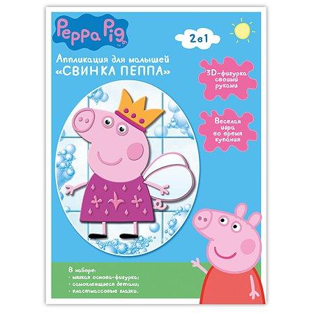 Аппликация Свинка Пеппа Свинка Пеппа