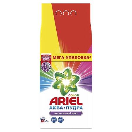 Стиральный порошок Ariel автомат Color&Style 9кг