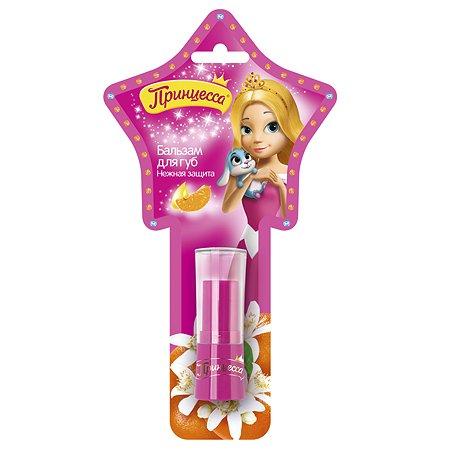 Бальзам для губ Принцесса Нежная защита 3.8 гр