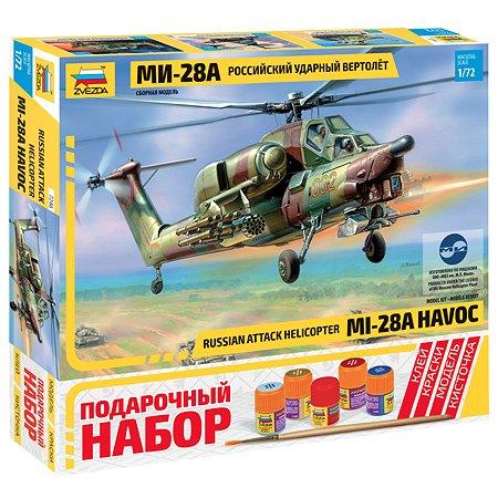 Подарочный набор Звезда Вертолет МИ-28А