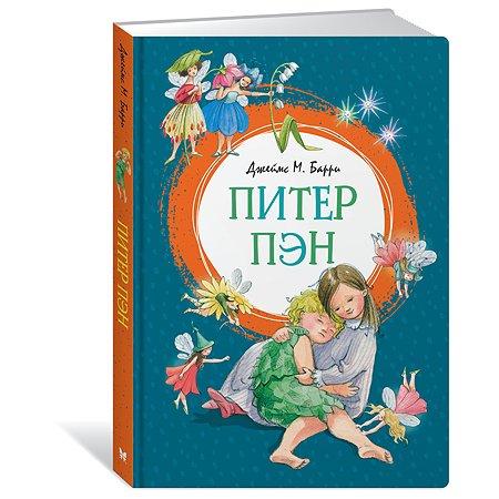 Книга Махаон Питер Пэн