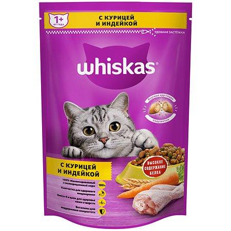 Корм сухой для кошек Whiskas 350г подушечки с паштетом с курицей и индейкой
