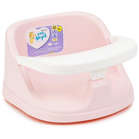 Сиденье для купания Little Angel Guardian Розовое