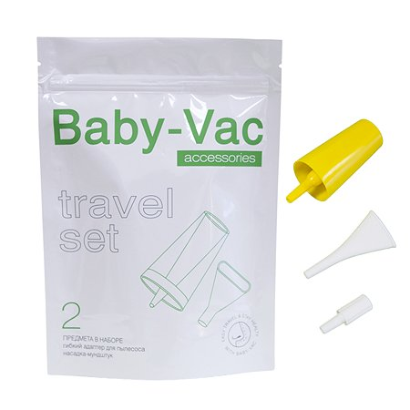 Набор аксессуаров Baby-Vac Travel для аспиратора Baby-Vac