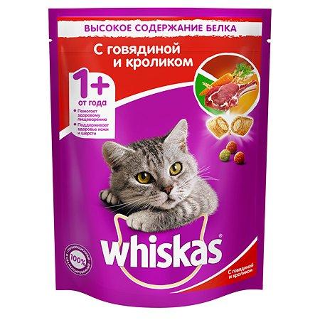 Корм сухой для кошек Whiskas 800г подушечки с паштетом с говядиной и кроликом