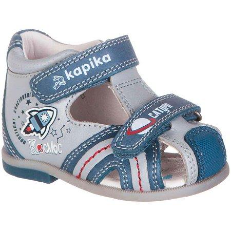 Сандалии Kapika голубые