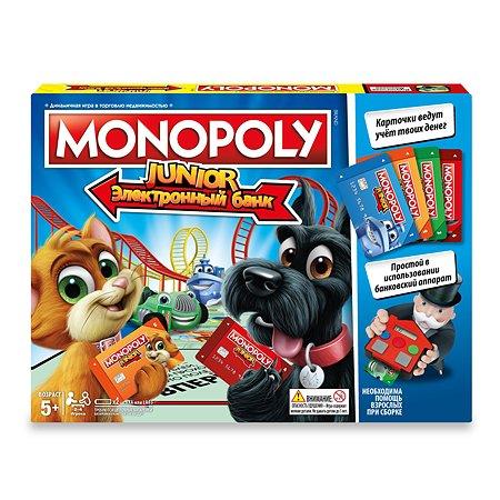 Игра Monopoly Монополия Джуниор с картами E1842121