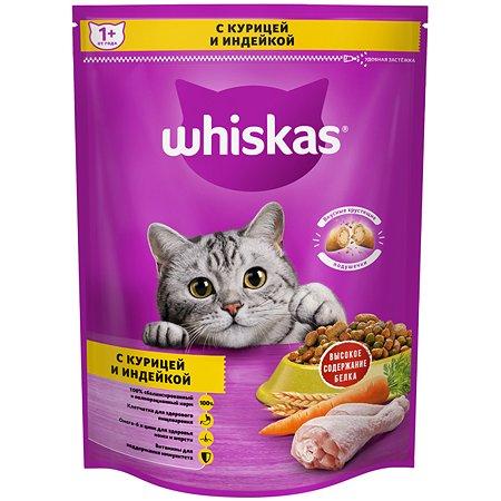 Корм сухой для кошек Whiskas 800г подушечки с паштетом с курицей и индейкой