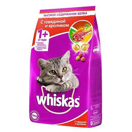 Корм сухой для кошек Whiskas 1.9кг подушечки с паштетом с говядиной и кроликом