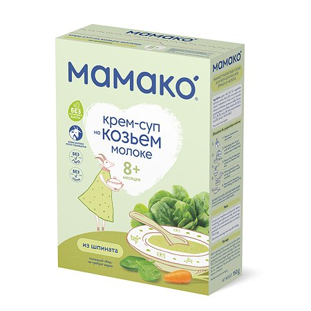 Крем-суп Мамако из шпината на козьем молоке 150г с 8 месяцев
