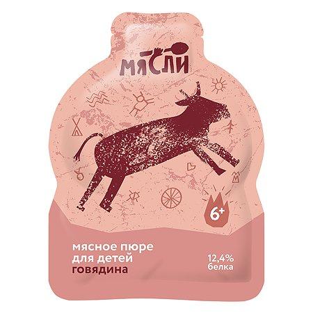 Пюре Мясли говядина 80г с 6месяцев