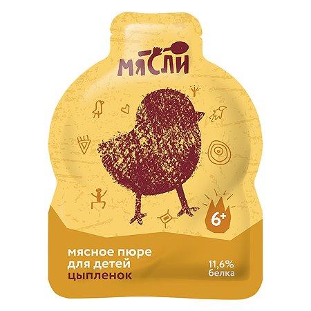 Пюре Мясли Мясли цыпленок 80г с 6месяцев