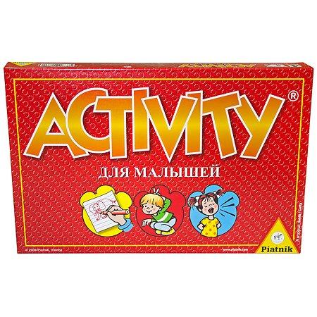 Настольная игра Piatnik Activity(Активити)  для малышей
