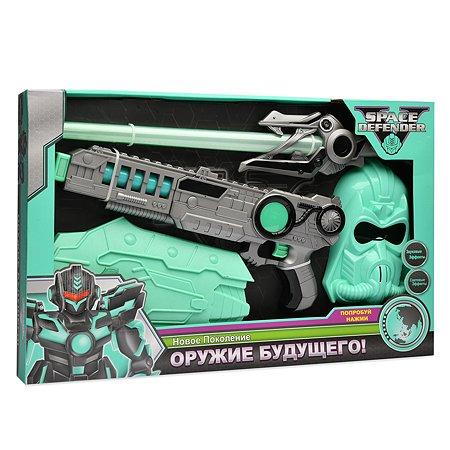 Космическое оружие Space Defender (пистолет, меч, щит, маска)