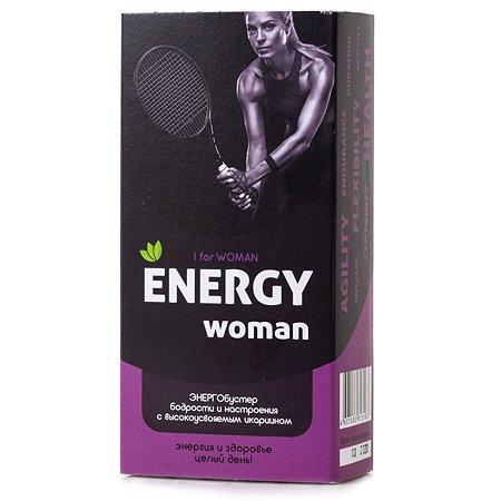 Смесь растений Сиб-КруК Energy 1 for Women для энергии женщин 32капсулы