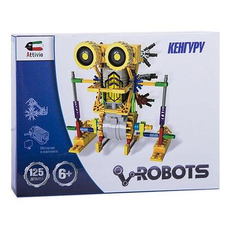 Конструктор Attivio Кенгуру-робот