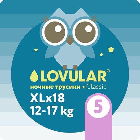 Подгузники-трусики LOVULAR Night XL 12-17кг 18шт