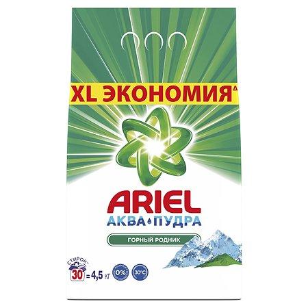Стиральный порошок Ariel автомат   Горный Родник 4.5кг