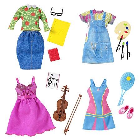 Одежда Barbie Наряды для разных профессий в ассортименте